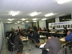 090301-kanagawa-s.jpg