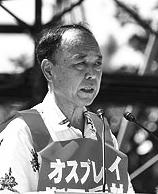 tamaki_yoshikazu