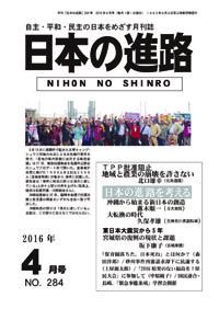 sinro201604