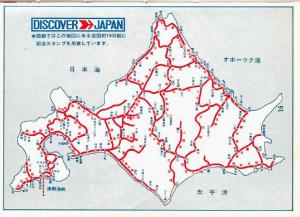 1964年頃の北海道鉄道網